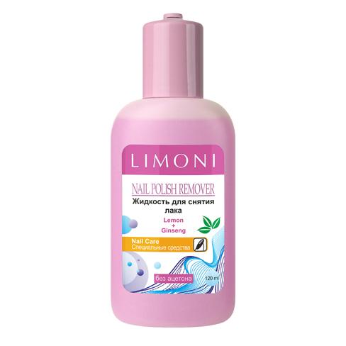 LIMONI Жидкость без ацетона для снятия лака Лимон / Nail Polish Remover 120 мл