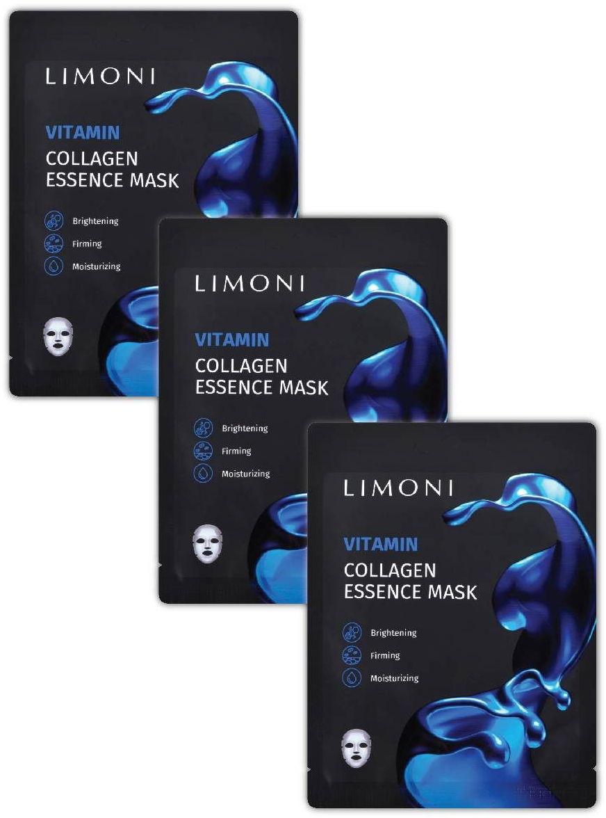 Купить LIMONI Маска тканевая витаминизирующая с коллагеном для лица / Vitamin Collagen Essence Mask Set 3*23 г