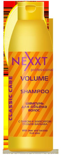 NEXXT professional Шампунь для объема волос / VOLUME SHAMPOO 1000мл палатки тентовые пивные цена в украине