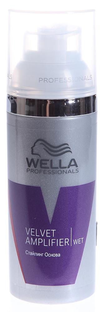 WELLA ��������-������ / Velvet Amplifier WET 50��~
