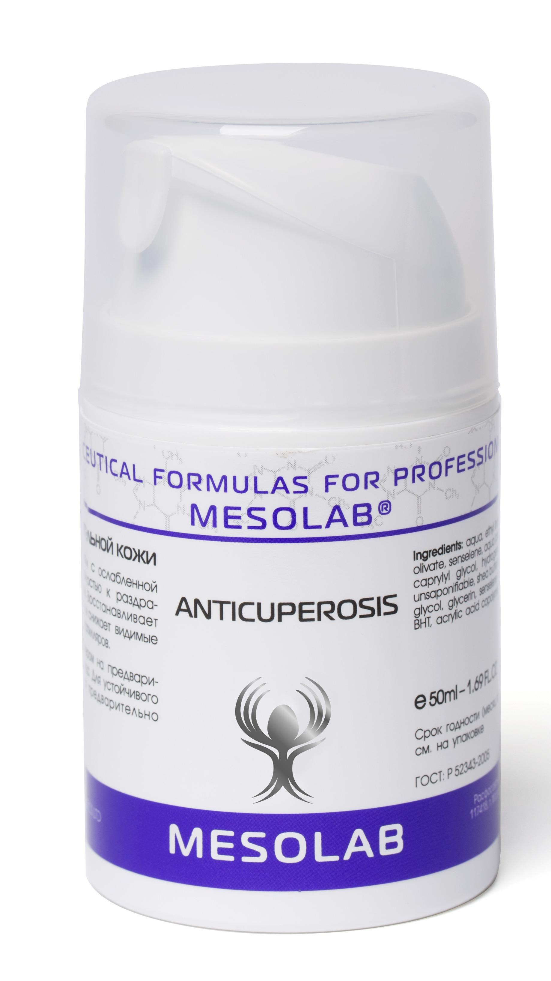 MESOLAB Крем для чувствительной кожи / ANTICUPEROSIS 50 мл -  Кремы
