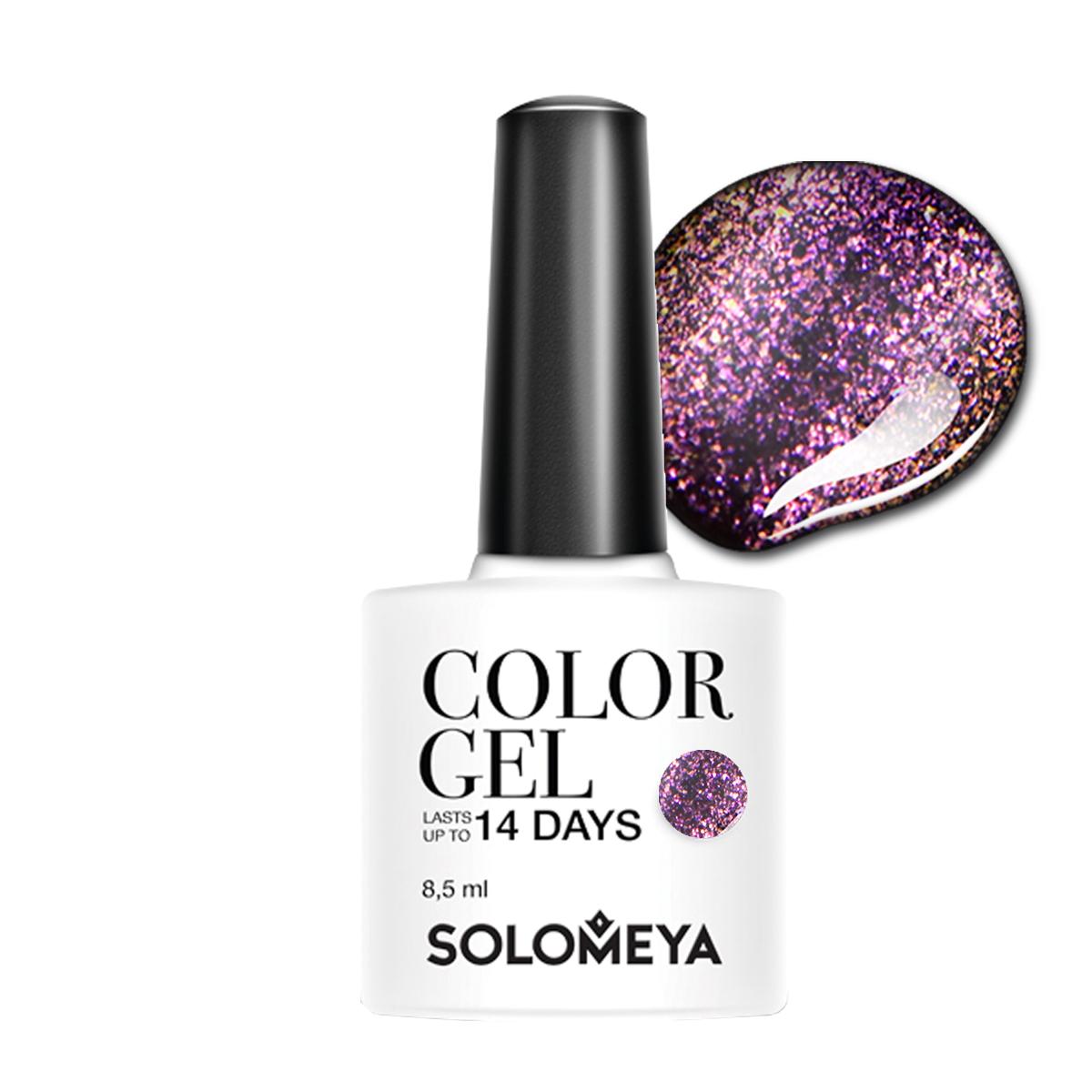 Купить SOLOMEYA Гель-лак для ногтей SCGС027 Аметрин / Color Gel Ametrine 8, 5 мл, Фиолетовые