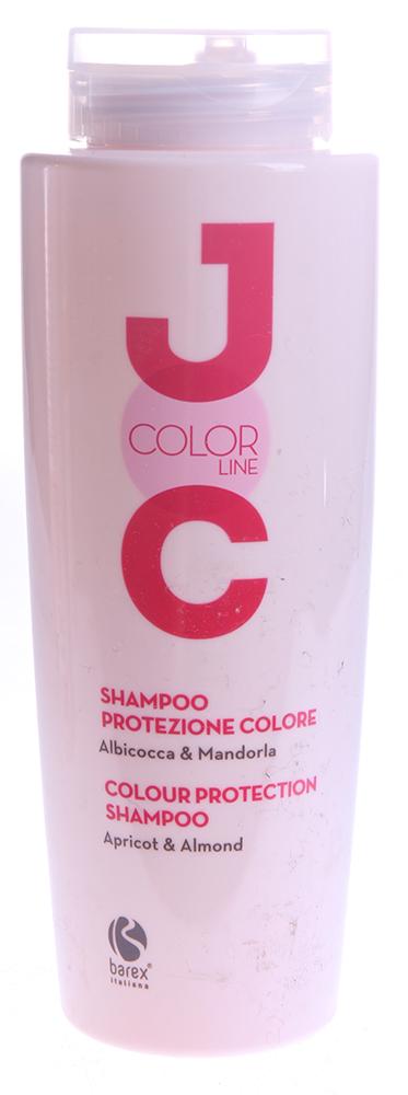 BAREX Шампунь Стойкость цвета Абрикос и Миндаль / JOC COLORE 250млШампуни<br>Сверхмягкое средство, специально разработанное для сохранения цвета и защиты окрашенных волос. Надолго сохраняет цвет и поддерживает его яркость. Идеальное средство ухода для усиления интенсивности и глубины цвета. Масло абрикосовых косточек: богато антиоксидантами и витамином E, защищает и увлажняет волосы, придаёт им мягкость и блеск, надолго сохраняет цвет. Миндальное масло: богато жирными кислотами, глубоко питает волосы, благодаря чему они становятся шёлковыми на ощупь. Активные ингредиенты: масло абрикосовых косточек, миндальное масло, кондиционирующие полимеры, экстракт подсолнечника. Способ применения: нанести шампунь на влажные волосы и кожу головы легкими массажными движениями до образования пены, оставить на несколько минут, затем смыть водой. Для достижения наилучших результатов, использовать вместе с БАЛЬЗАМОМ-КОНДИЦИОНЕРОМ СТОЙКОСТЬ ЦВЕТА JOC COLOR Line.<br><br>Типы волос: Окрашенные