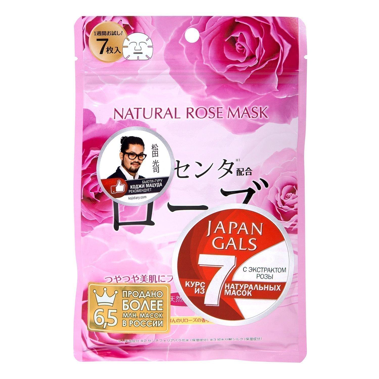 Купить JAPAN GALS Маска натуральная для лица с экстрактом розы / Natural Mask 7 шт
