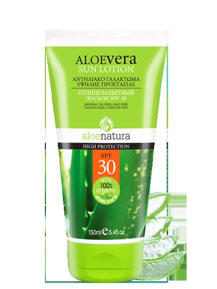 MADIS Крем-лосьон солнцезащитный для тела, SPF30 / AloeNatura 150 гр