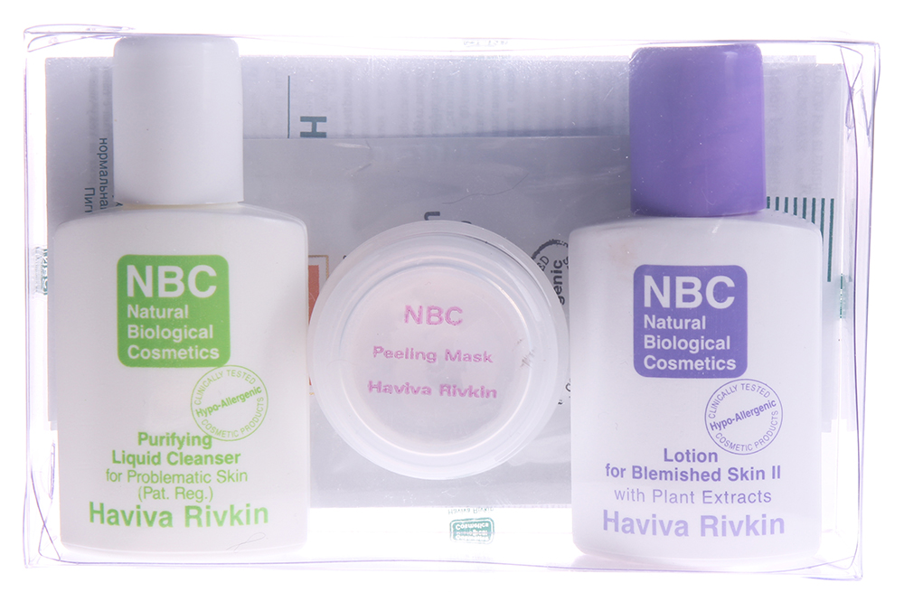 NBC Haviva Rivkin ����� ��� ���������� ���� ���� 2