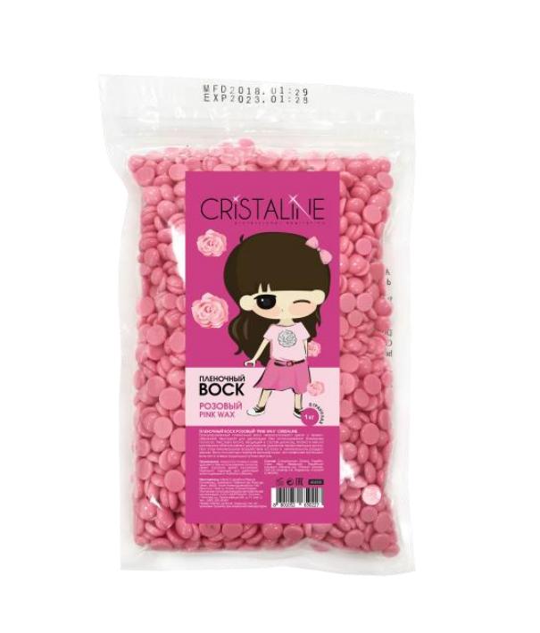 CRISTALINE Воск пленочный в гранулах, розовый / Pink Wax 1 кг