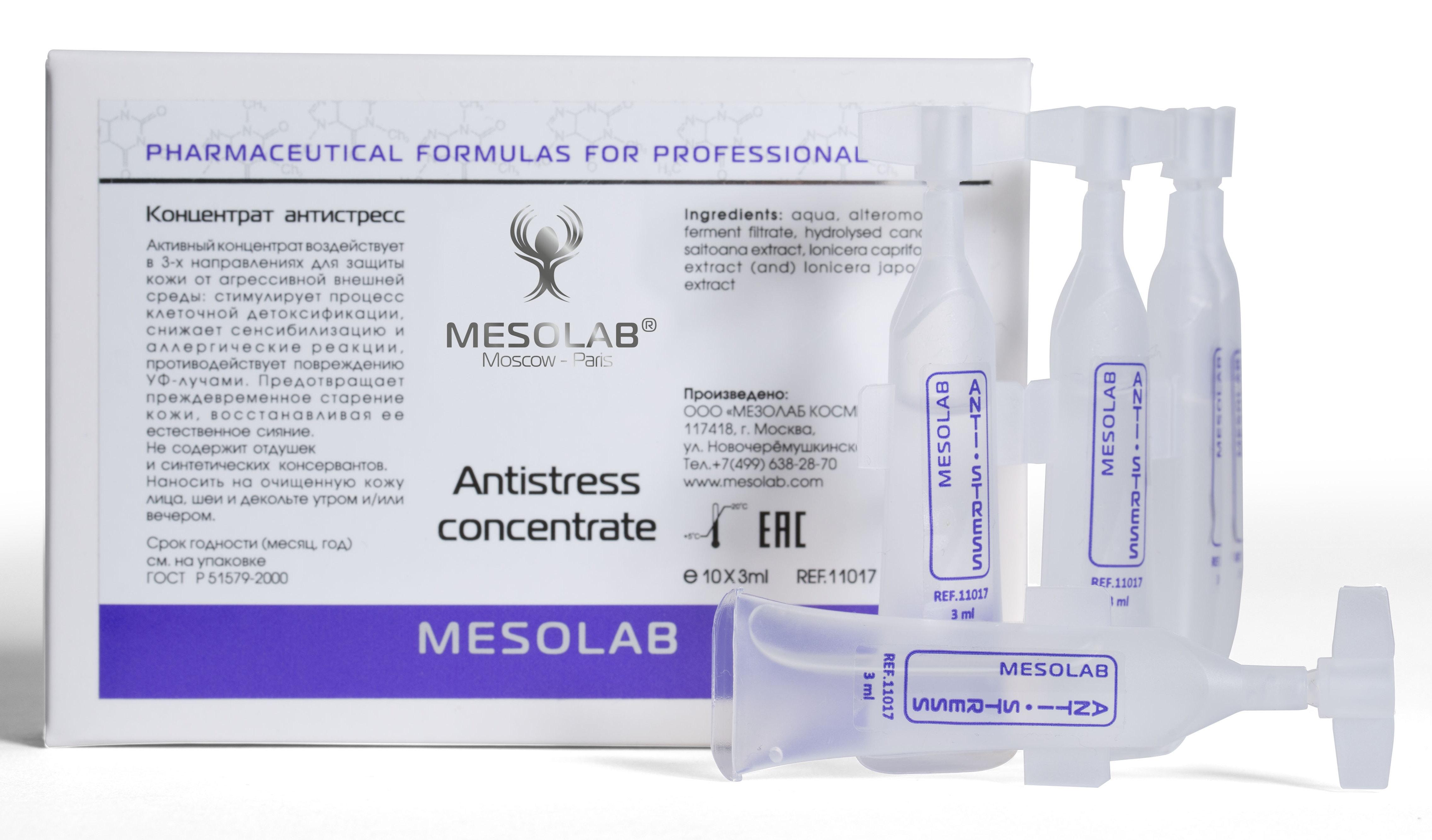 MESOLAB Концентрат антистресс / ANTISTRESS CONCENTRATE 10*3 мл