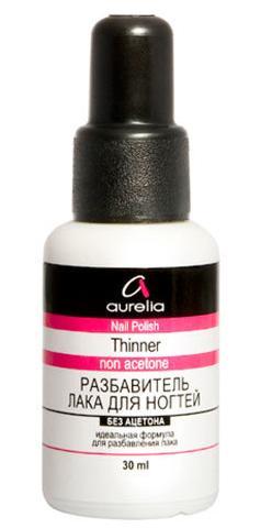 Купить AURELIA Разбавитель лака / Nail Polish Thinner 30 мл