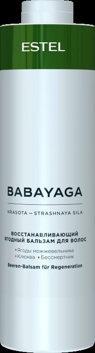 ESTEL PROFESSIONAL Бальзам восстанавливающий ягодный для волос / BABAYAGA 1000 мл