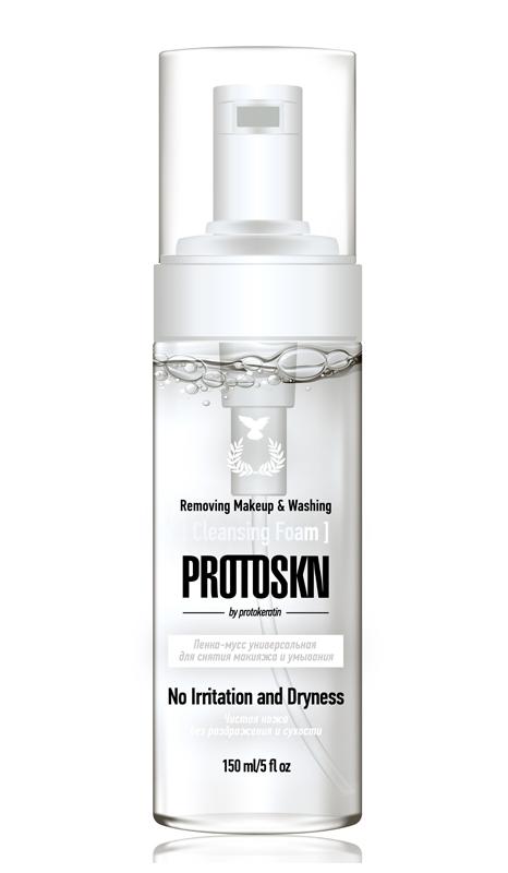 PROTOKERATIN Пенка-мусс универсальная для умывания и снятия макияжа / ProtoSKN CLEANSING FOAM REMOVING MAKEUP AND WASHING 150 мл