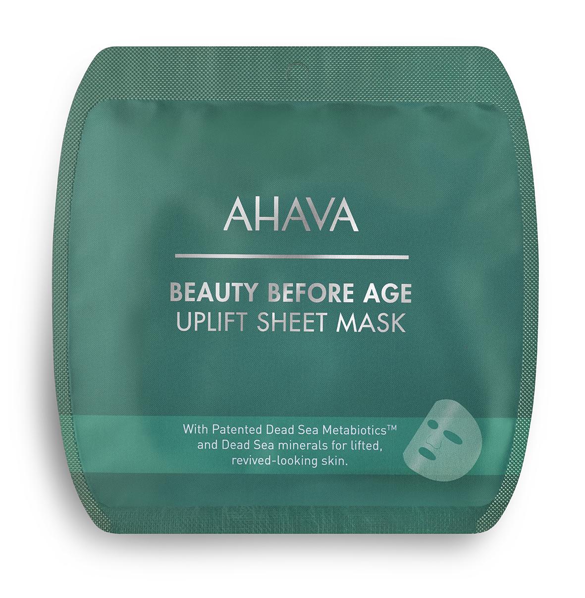 AHAVA Маска тканевая с подтягивающим эффектом для лица / Beauty Before Age 1 шт