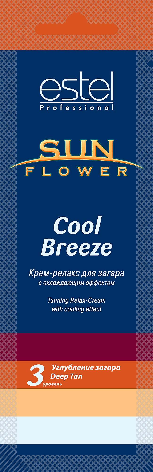 ESTEL PROFESSIONAL ����-������ ��� ������ / Sun Flower Cool Breeze 15��