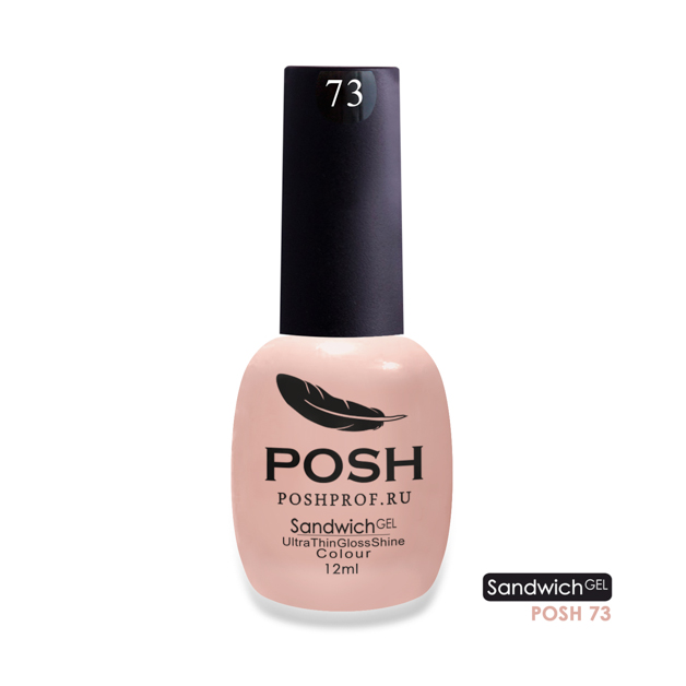 POSH 73 гель-лак для ногтей Цветочная нота / SENDVICH GEL UV/LED 12мл
