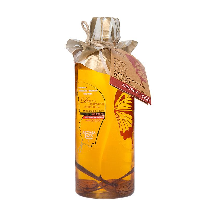 AROMA JAZZ Масло массажное жидкое для тела Джаз ароматов корицы 350мл