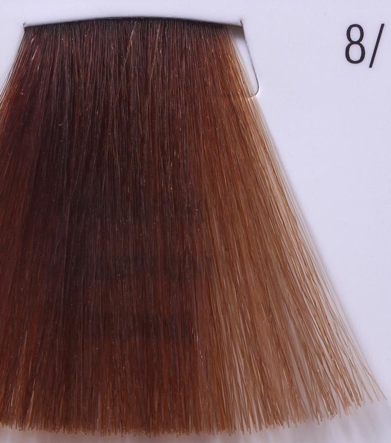 WELLA 8/ чистый светлый блонд краска д/волос / Koleston 60млКраски<br>Идеальное решение для женщин, придающих значение элегантной натуральности. Для тех, кто в восторге от мягких шелковистых ухоженных волос. Крем-краска Koleston Perfect подчеркивает природное великолепие волос. Чистые Натуральные оттенки пробуждают стремление к естественной красоте. Оттеняет прелесть натурального цвета волос, привнося блеск и гармонию. Входящие в состав крем-краски липиды, проникая в пористую зону волос, выравнивают их структуру, делая ее более однородной и способствуя тем самым закреплению красящих пигментов. Сочетание инновационных молекул и активатора HDC способствует получению глубокого насыщенного цвета. Применение: Нанесите необходимое количество специально приготовленной крем-краски при помощи кисточки или аппликатора на чистые слегка влажные волосы и равномерно распределите по всей длине. Оставьте на 15-20 минут, после чего удалите остатки краски теплой водой и тщательно промойте волосы шампунем для окрашенных волос Результат: С крем-краской от Wella ваши волосы приобретут восхитительный блеск и неповторимое сияние естественной красоты. Крем-краска сделает ваши волосы более шелковистыми и прекрасно справится с первыми признаками седины.<br><br>Цвет: Блонд<br>Пол: Женский