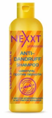 NEXXT professional Шампунь против перхоти, с маслом можжевельника и экстрактом женьшеня / ANTI-DANDRUFF SHAMPOO 250мл