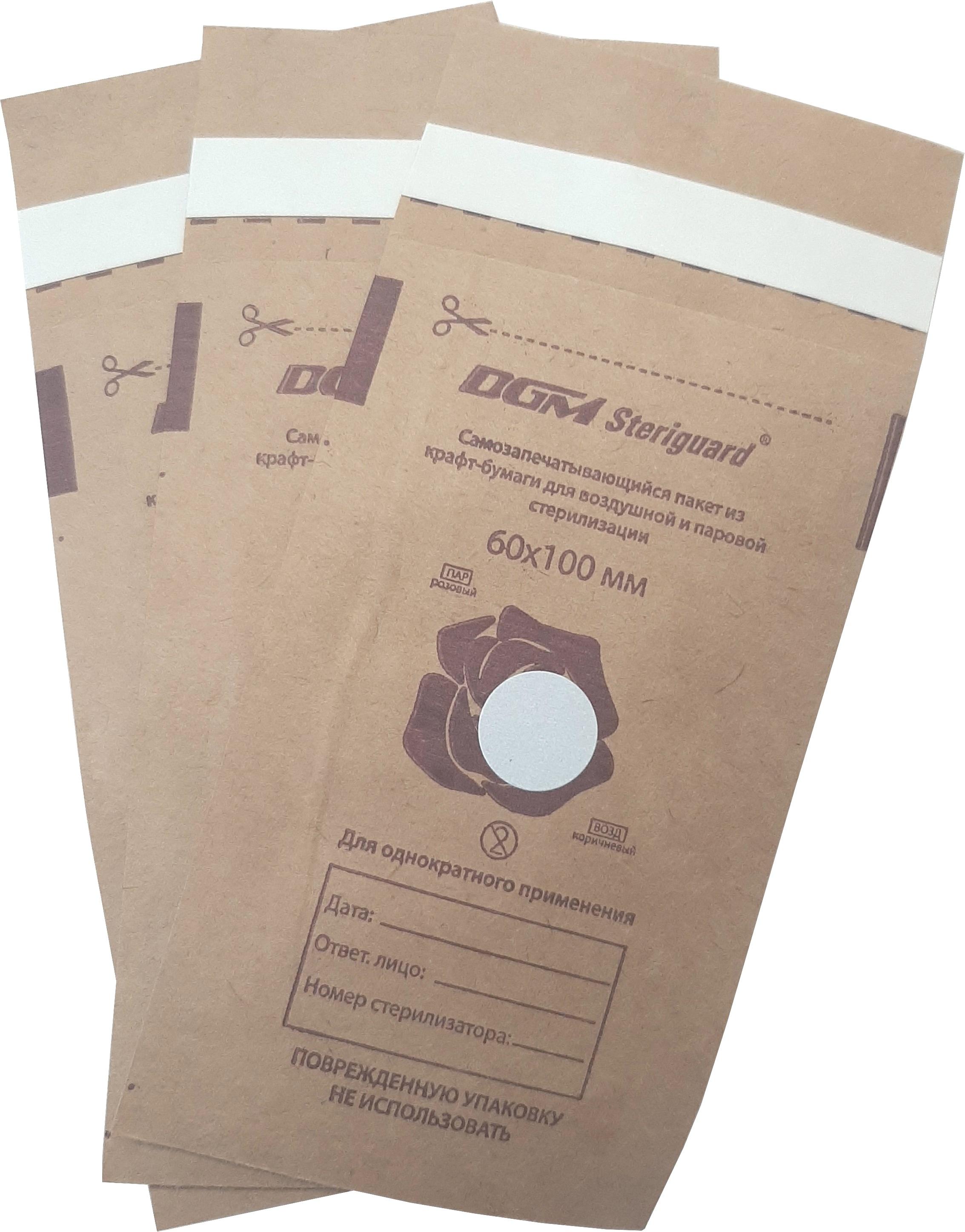 Купить DGM Пакет из крафт-бумаги самозапечатывающийся плоский для медицинской стерилизации / DGM Steriguard 60*100 мм 100 шт