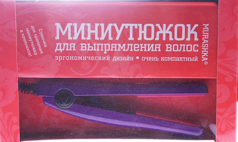 SIM SENSITIVE Миниутюжок Мурашка фиолетовыйЩипцы-выпрямители<br>Специально разработанный для путешествий миниутюжок станет хорошим попутчиком для всех любительниц красивых причесок. Супертонкие керамические пластины Миниутюжка имеют современное турмалиновое покрытие, способствующее выработке ионов или как их иначе называют &amp;laquo;витаминов воздуха&amp;raquo;. Турмалиновые керамические пластины обеспечивают равномерное выпрямление волос, делая их гладкими и предотвращая спутывание волос, придают волосам здоровый блеск. Миниутюжок подходит для всех типов волос и предназначен для их выпрямления. Максимальная температура нагрева 200 градусов. Миниутюжок имеет удобный 2-х метровый провод. Размер щипцов всего 15 см, они легко помещаются в сумочку любого формата. Способ применения: Каждый раз перед применением Миниутюжка рекомендуем использовать термоспрей для защиты структуры волос. Распылите термоспрей на сухие или влажные волосы непосредственно перед укладкой. Если необходимо, подсушите волосы феном (не до полного высыхания). Возьмите миниутюжок и разглаживайте волосы слой за слоем. Закрепив основную массу волос на макушке, отделяйте небольшие прядки и выпрямляйте волосы начиная с затылка. Если ваши волосы вьются, проведите по ним вначале плоской щеткой, а затем утюжком, при этом прядки должны быть совсем небольшие, в противном случае тепло не проникнет в волосы и они не выпрямятся.<br>