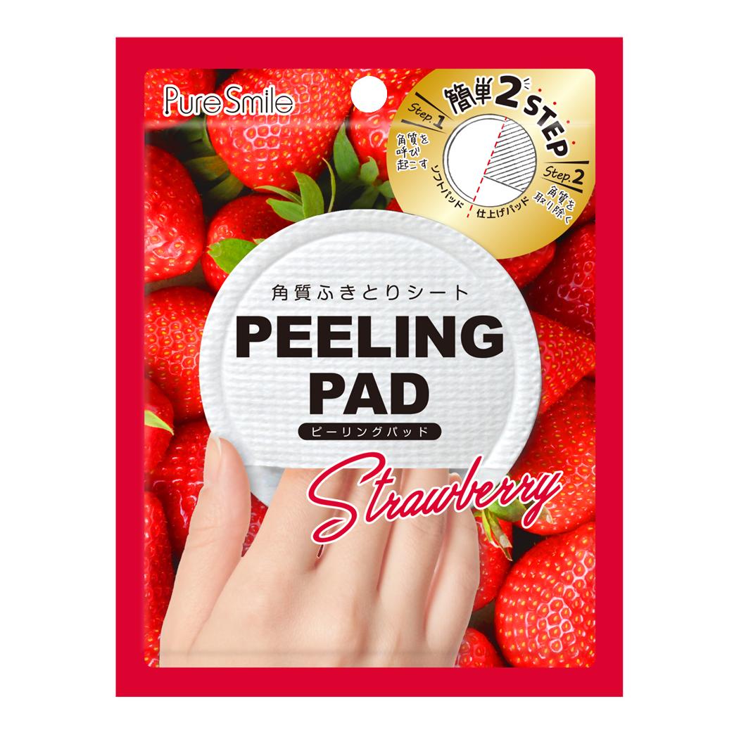 SUNSMILE Пилинг-диск для лица с экстрактом земляники / Peeling Pad 1 шт