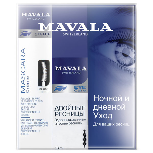 "MAVALA ����� ""������� � ������ ���� �� �������"" / Kit Double lash+Mascara"