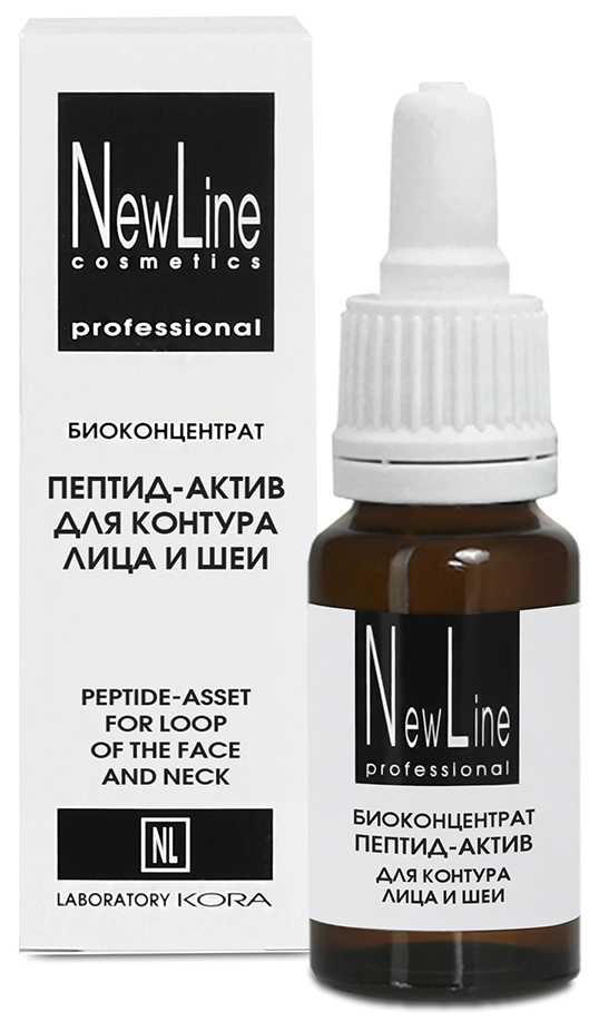 NEW LINE PROFESSIONAL Биоконцентрат Пептид-актив для контура лица и шеи 15мл