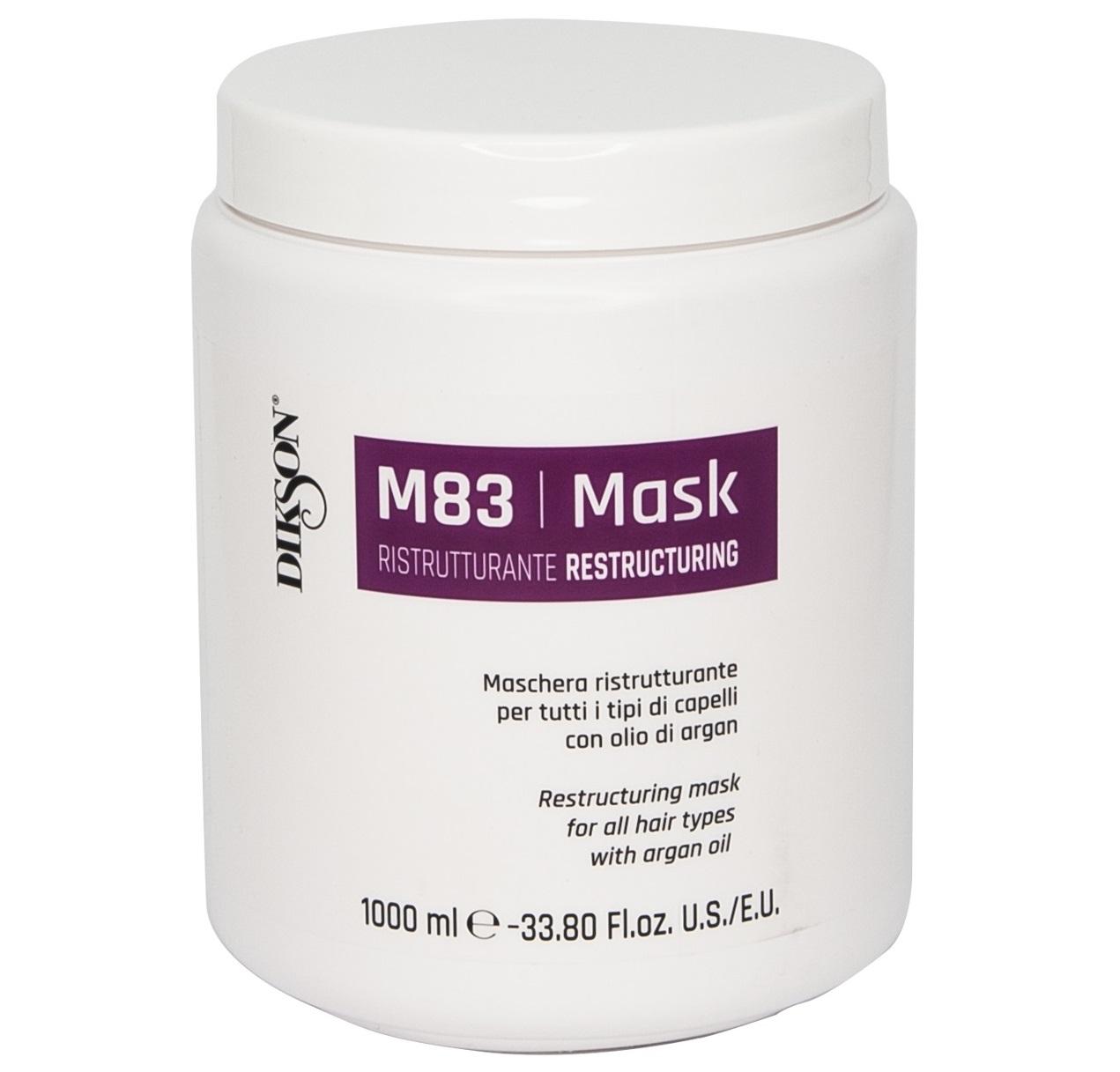 Купить DIKSON Маска восстанавливающая для всех типов волос с аргановым маслом / MASK RISTRUTTURANTE M83 1000 мл