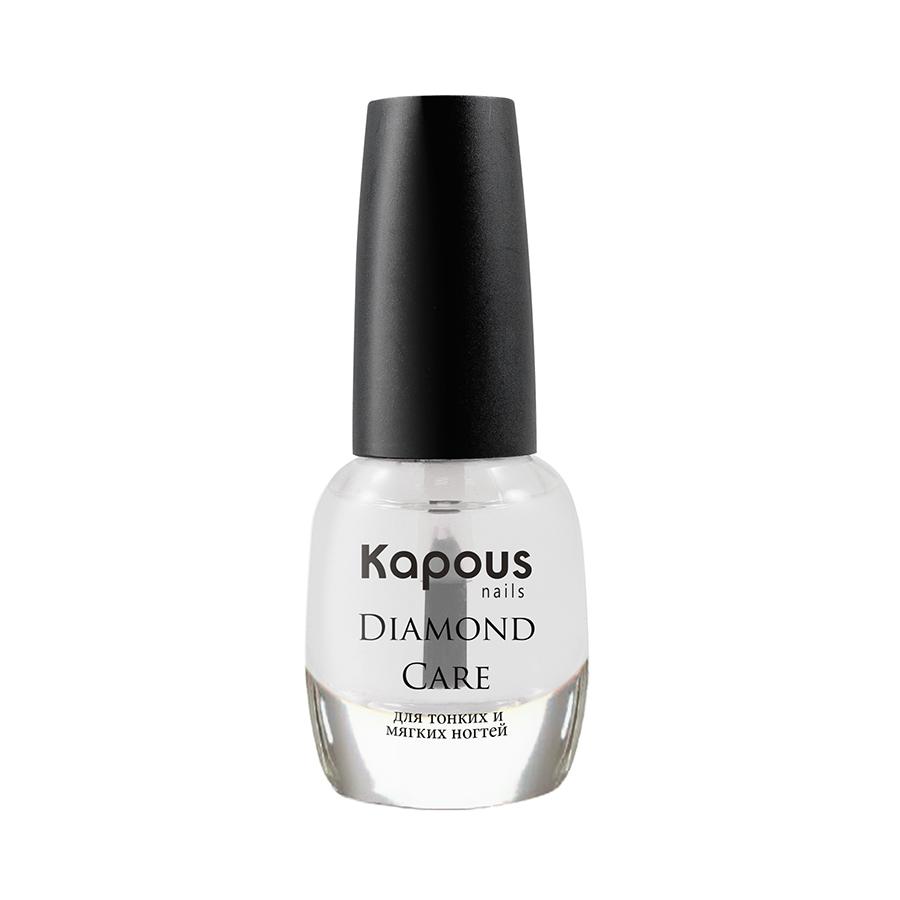 KAPOUS Покрытие базовое укрепляющее 3 в 1 для тонких и мягких ногтей / Diamond Care 12 мл - Базовые покрытия
