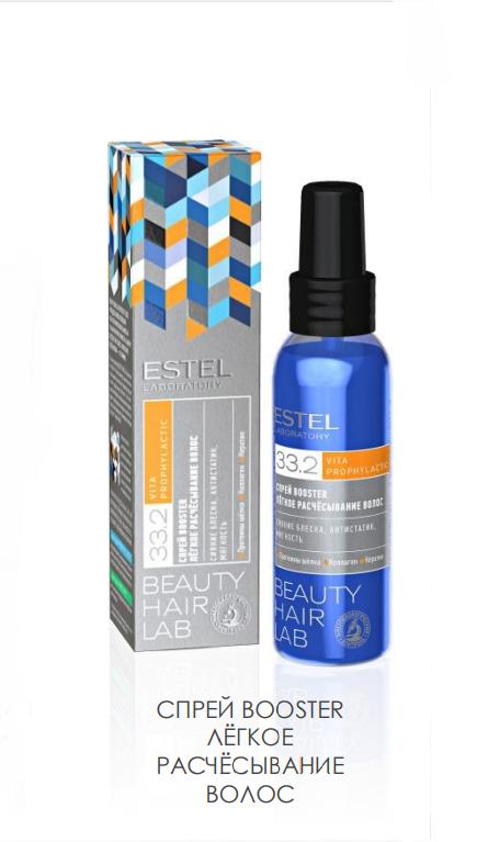 ESTEL PROFESSIONAL Спрей Booster легкое расчесывание волос / BEAUTY HAIR LAB VITA PROPHYLACTIC 100 мл estel шампунь beauty hair lab антистресс для волос 250 мл