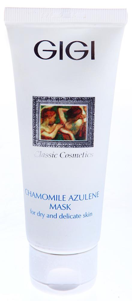 GIGI ����� ���������� ��� ����� � �������������� ���� / Azulen Mask OUTSERIAL 75�� ~
