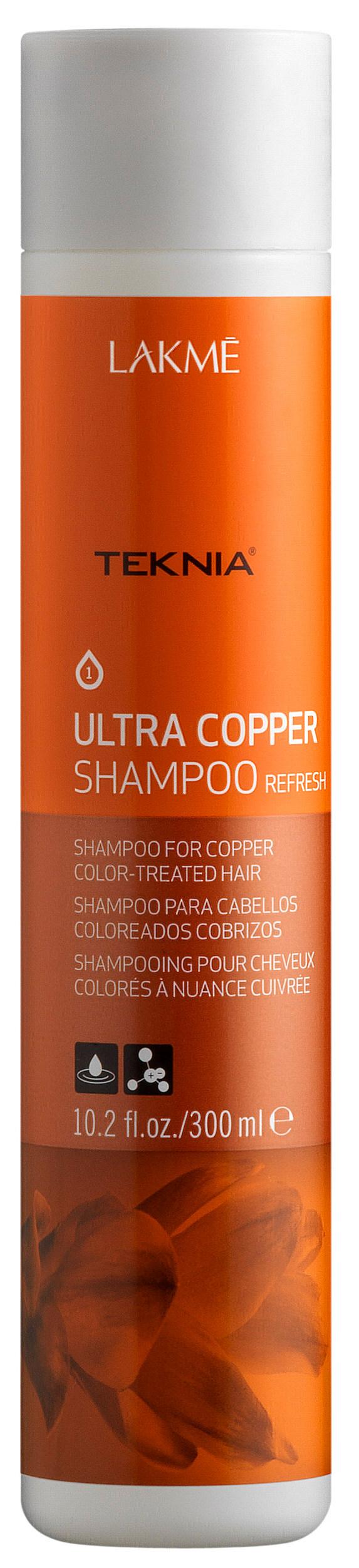 Купить LAKME Шампунь для поддержания оттенка окрашенных волос, медный / ULTRA COPPER SHAMPOO 300 мл