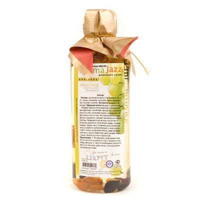 AROMA JAZZ Масло массажное жидкое для тела Виноград 350млМасла<br>Усиливает кровообращение, укрепляет сосуды, нормализуют секрецию сальных желез, обладает регенерирующим действием. Масло способствует быстрому заживлению ран, порезов, ожогов, ссадин. Оно эффективно в борьбе с целлюлитом, сужает поры, не загрязняя их, прекрасно увлажняет и витаминизирует кожу. Аромат сладкого винограда в бокале выдержанного вина. К этой композиции так и хочется дотянуться рукой. Долгая счастливая жизнь в райских кущах, наслаждайтесь ею, пока длится массаж  Активные ингредиенты: масла оливы, кокоса, жожоба, из виноградных косточек, растительное с витамином Е; экстракты миндаля и винограда; эфирные масла миндаля, цитронеллы. Способ применения: рекомендовано для проведения классического и баночного массажа, втирания после душа, горячих ванн и SPA-процедур в салоне и дома. Великолепно в антицеллюлитных обертываниях. Рекомендуется использовать одноразовое белье.<br><br>Объем: 350<br>Вид средства для тела: Массажный<br>Назначение: Целлюлит