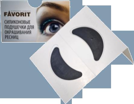 FARMAVITA Подушечки силиконовые для окрашивания ресниц / FAVORIT 1параОсобые аксессуары<br>FAVORIT Silicone Pads представляют собой самоклеющиеся, мягкие и приятные для кожи подушечки, имеющие универсальный анатомический вырез, который подходит для всех форм глаз. Они облегчают процедуру по окрашиванию ресниц , сокращают время нанесения make up и увеличивают рентабельность этих процедур в салоне красоты. Защищают кожу лица при нанесении макияжа и окрашивании ресниц&amp;nbsp; Безопасны для клиента&amp;nbsp; Нескользкие, водонепроницаемые и легко моющиеся&amp;nbsp; Защищают кожу лица от крошек теней для глаз и от разводов при нанесении туши&amp;nbsp; Выступает в качестве шаблона при окрашивании век&amp;nbsp; Силикон дерматологически и микробиологически проверен и имеет соответствующие сертификаты&amp;nbsp; Многоразовые, до 100 применений&amp;nbsp; Немецкое качество Каждая пара силиконовых подушечек находится в индивидуальном конверте с инструкцией по применению.&amp;nbsp; Нормоупаковка включает в себя 25 конвертов и удобна для расположения в профессиональных магазинах.<br><br>Объем: 25 шт
