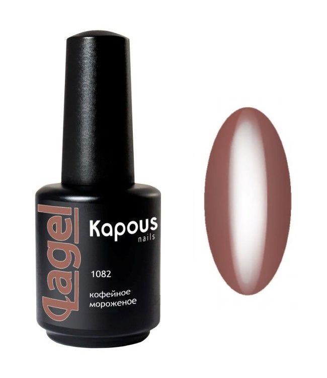 KAPOUS Гель-лак для ногтей, кофейное мороженое / Lagel 15 мл