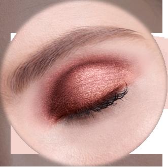 AVANT scene Тени микропигментированные, Shimmer Shic, 3D медный бургунди с розовой искоркой, оттенок R071