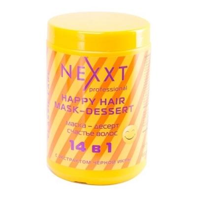 NEXXT professional Маска-десерт с черной икрой Счастье волос / HAPPY HAIR MASK-DESSERT 1000мл