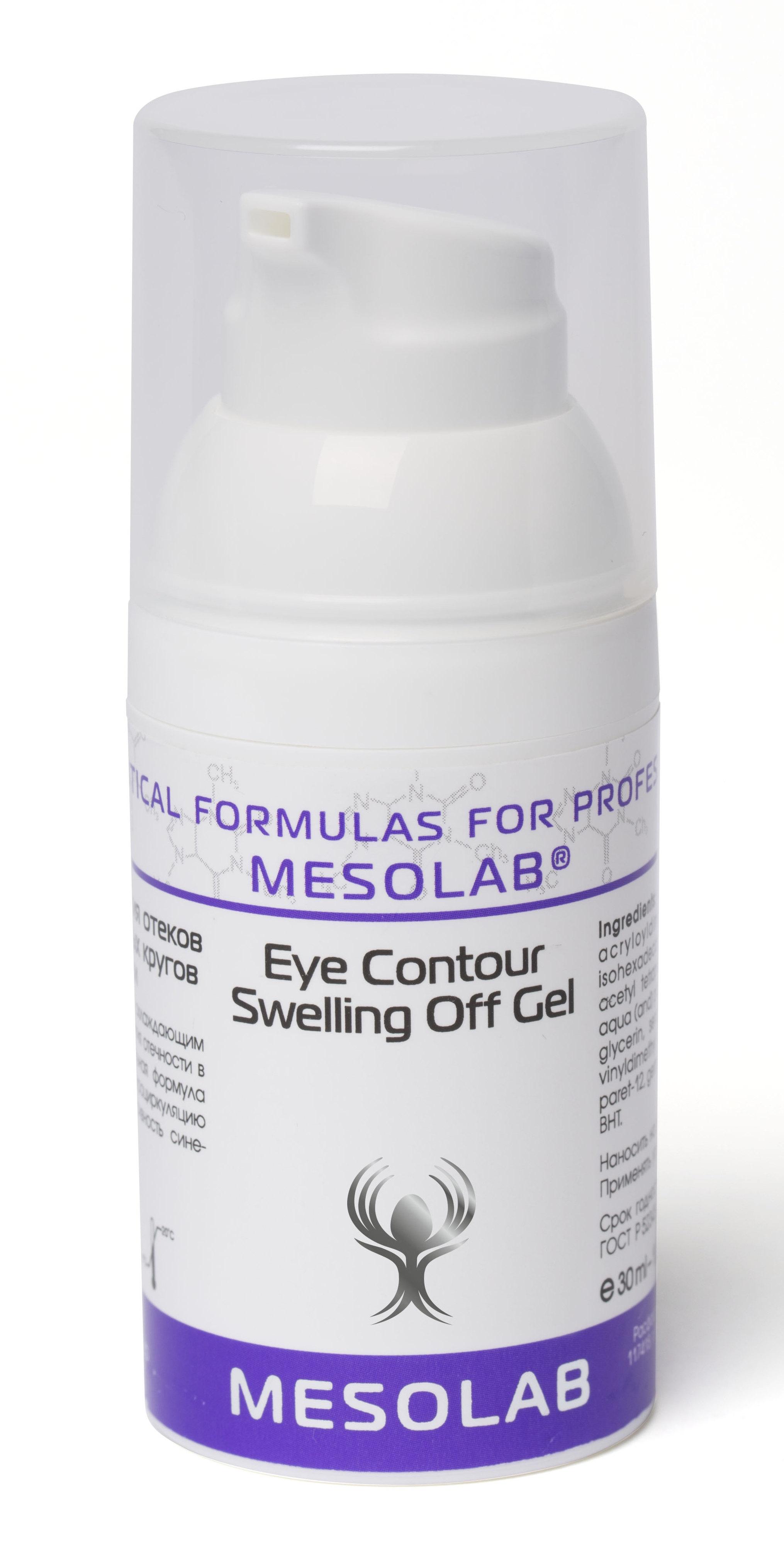 MESOLAB Крем для снятия отеков и осветления темных кругов под глазами / EYE CONTOUR SWELLING OFF GEL 30 мл -  Кремы