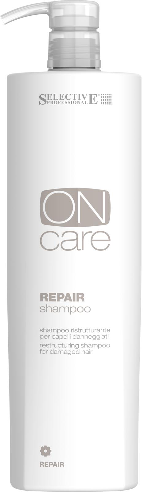 SELECTIVE PROFESSIONAL Шампунь восстанавливающий для поврежденных волос / On Care Repair 1000 мл