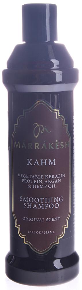 MARRAKESH Шампунь разглаживающий с кератином Kahm / Marrakesh Kahm Smoothing Shampoo 355 млШампуни<br>Основные преимущества: - Очищает, восстанавливает и разглаживает.&amp;nbsp; - Увлажняет и придает плотность и эластичность непослушным волосам.&amp;nbsp; - Обеспечивает продолжительное увлажнение и контроль пушения.&amp;nbsp; - Подходит для окрашенных волос. - Протеины растительного кератина проникают глубоко в волос, восстанавливают его и препятствуют повреждению.&amp;nbsp; - Масла Арганы и Конопли разглаживают непослушные, вьющиеся волосы и обеспечивают глубокое увлажнение.&amp;nbsp; - Формула продукта, не содержащая сульфаты, хорошо очищает волосы, не вымывая при этом искусственный пигмент окрашенных волос. Способ применения: нанести на влажные волосы, вспенить, смыть теплой водой.<br><br>Объем: 355 мл<br>Вид средства для волос: Разглаживающий