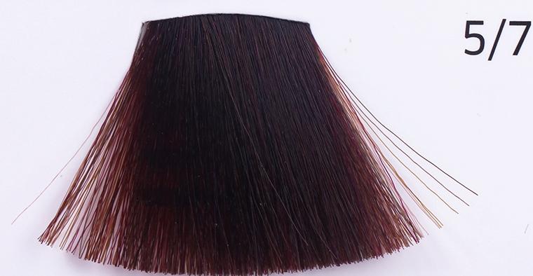 WELLA 5/7 светло-коричневый коричневый краска д/волос / Koleston Perfect Innosense 60млКраски<br>5/7 светло-коричневый коричневыйПремиальная линия оттенков для насыщенного стойкого окрашивания с сохранением всех выдающихся качеств Wella Koleston Perfect. Уменьшается риск возникновения аллергии на основе революционной молекулы ME+. На 100% закрашивает седину. Придает больше блеска. Осветление до 3 уровней. Превосходная стойкость и равномерность. Глубокие насыщенные цвета. Для ярких многогранных образов. Способ применения: Темнее / тон в тон / на 1 тон светлее 1:1 Осветление на 2 тона 1:1 Осветление на 3 тона 1:1 При окрашивании седых волос необходимо добавление Чистого Натурального тона для достижения желаемого покрытия седины. Окрашивание отросших корней: нанести красящую смесь только на прикорневую часть, с теплом: 15-25 минут, без тепла: 30-40 минут. Окрашивание всей массы волос: тон в тон/темнее: нанести красящую смесь по всей длине волос от корней до концов, с теплом: 15-25 минут, без тепла: 30-40 минут. Осветление: Шаг 1:Нанести краску только по длине волос и на концы, с теплом: 10 минут, без тепла: 20 минут. Красные оттенки: с теплом: 15 минут, без тепла: 30 минут. Шаг 2:Нанести на прикорневую часть, с теплом: 15-25 минут, без тепла: 30-40 минут.<br><br>Вид средства для волос: Стойкая<br>Типы волос: Седые