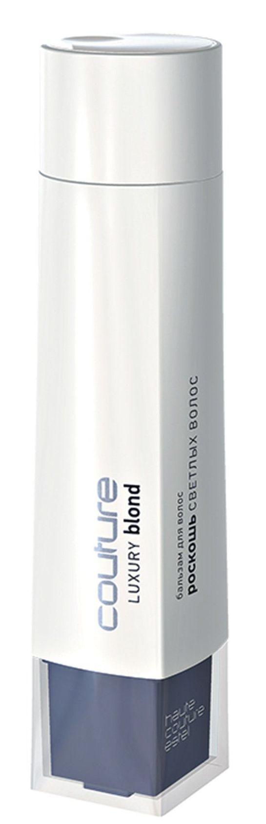 Купить ESTEL HAUTE COUTURE Бальзам для волос / LUXURY BLOND 200 мл