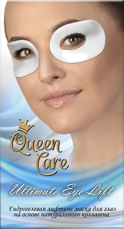 QUEEN CARE Маска лифтинг гидрогелевая для глаз из натурального морскго коллагена / QUEEN CARE