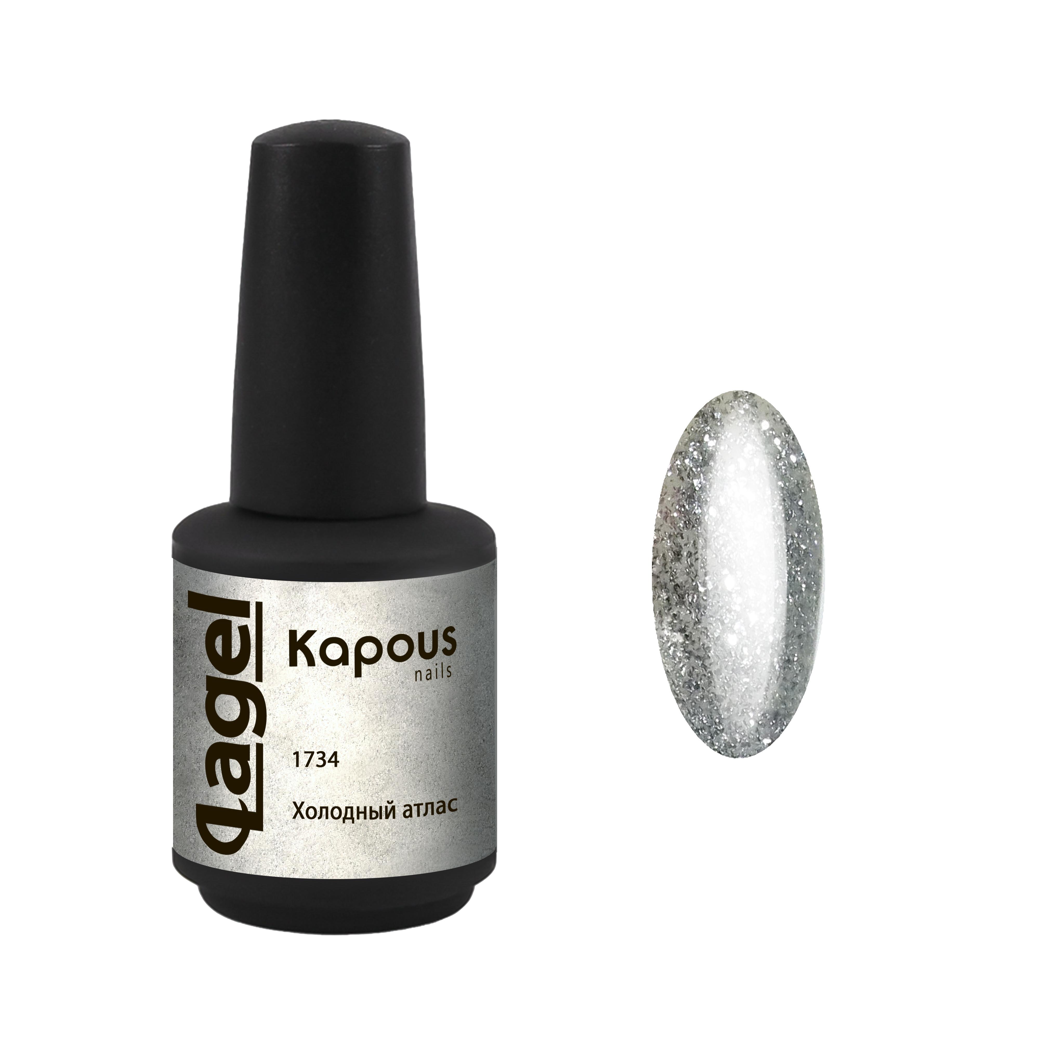 Купить KAPOUS Гель-лак для ногтей, холодный атлас / Lagel 15 мл