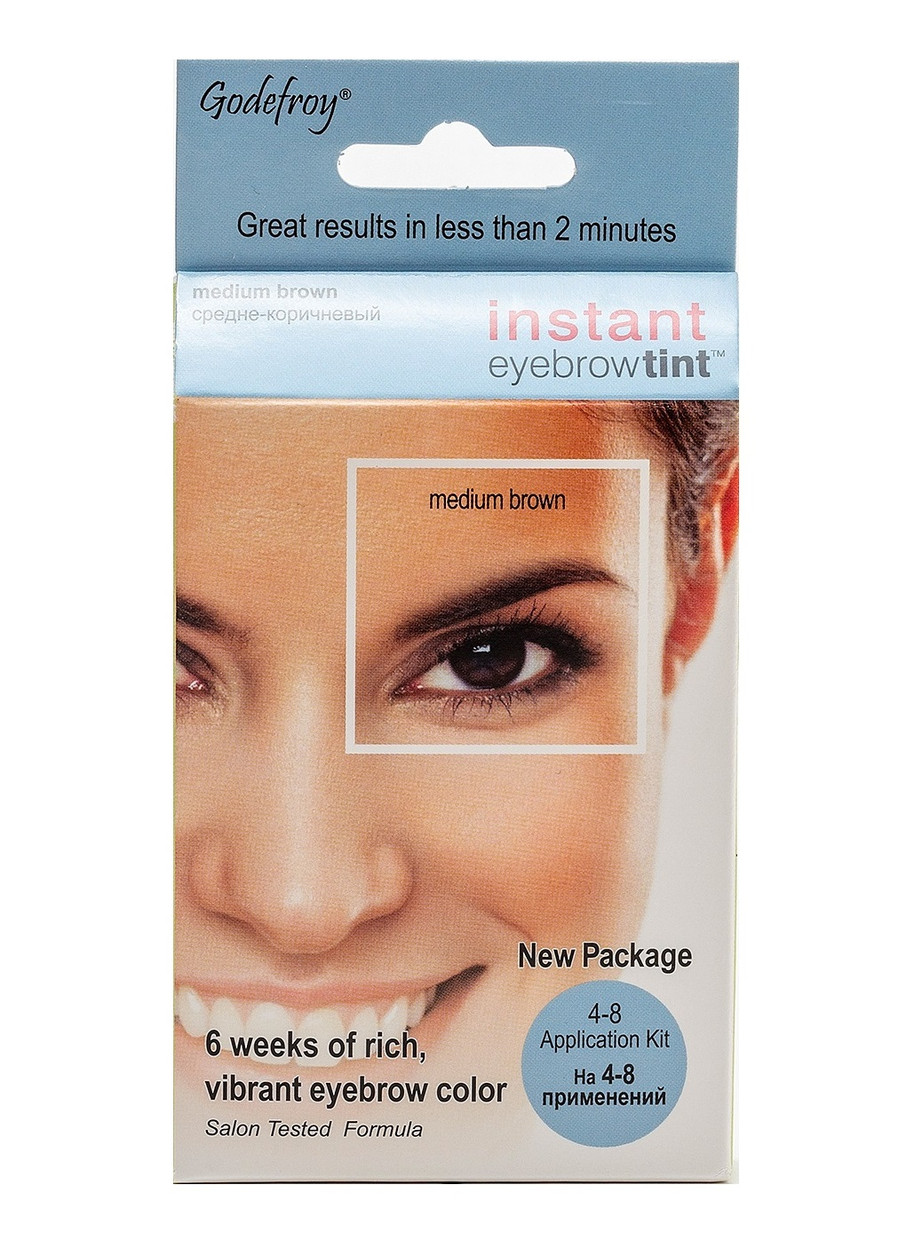 GODEFROY Краска-хна в капсулах для бровей с эффектом татуажа, коричневый / Eyebrow Tint Medium Brown 4 шт