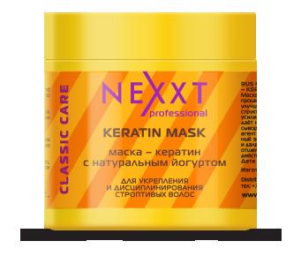 NEXXT professional Маска-кератин с натуральным йогуртом / KERATIN MASK 500мл