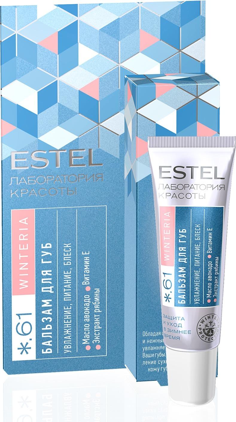 Купить ESTEL PROFESSIONAL Бальзам для губ / BEAUTY HAIR LAB WINTERIА 10 мл