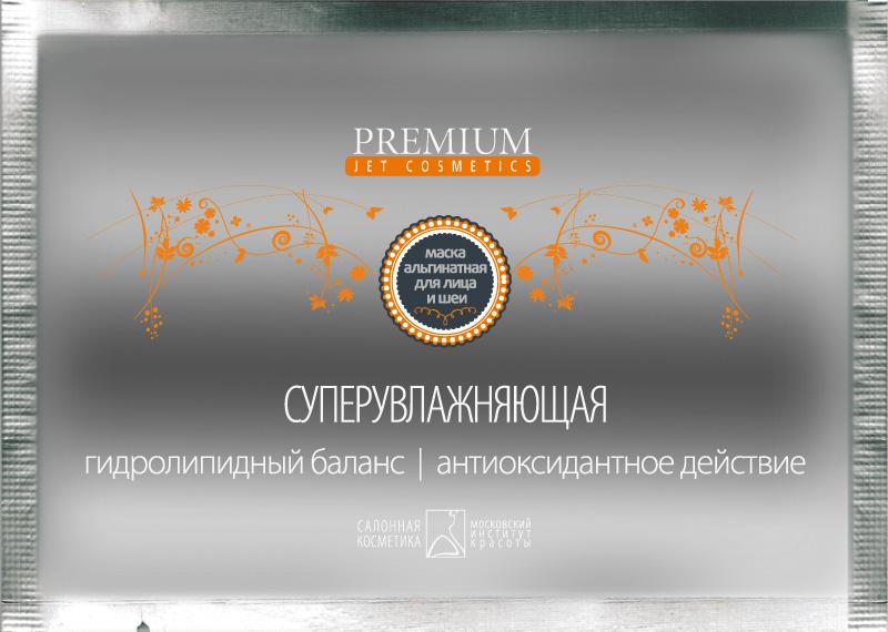 PREMIUM Маска альгинатная Супер увлажняющая / Jet cosmetics 25грМаски<br>Предназначается&amp;nbsp;для эффективной гидратации обезвоженной и зрелой кожи. Устраняет стянутость, шелушение, улучшает эластичность, тонус, тургор и микрорельеф. Оптимальное средство профилактики сухости кожи.&amp;nbsp; Активные ингредиенты: экстракт морских водорослей, раствор алоэ, маисовый крахмал. Способ применения: содержимое пакетика развести водой до кашеобразного состояния, наложить на лицо плотным слоем с чёткими границами на 15-20 мин. Эластичная резиновая маска легко снимается одним движением после процедуры.<br><br>Объем: 25<br>Вид средства для лица: Альгинатная