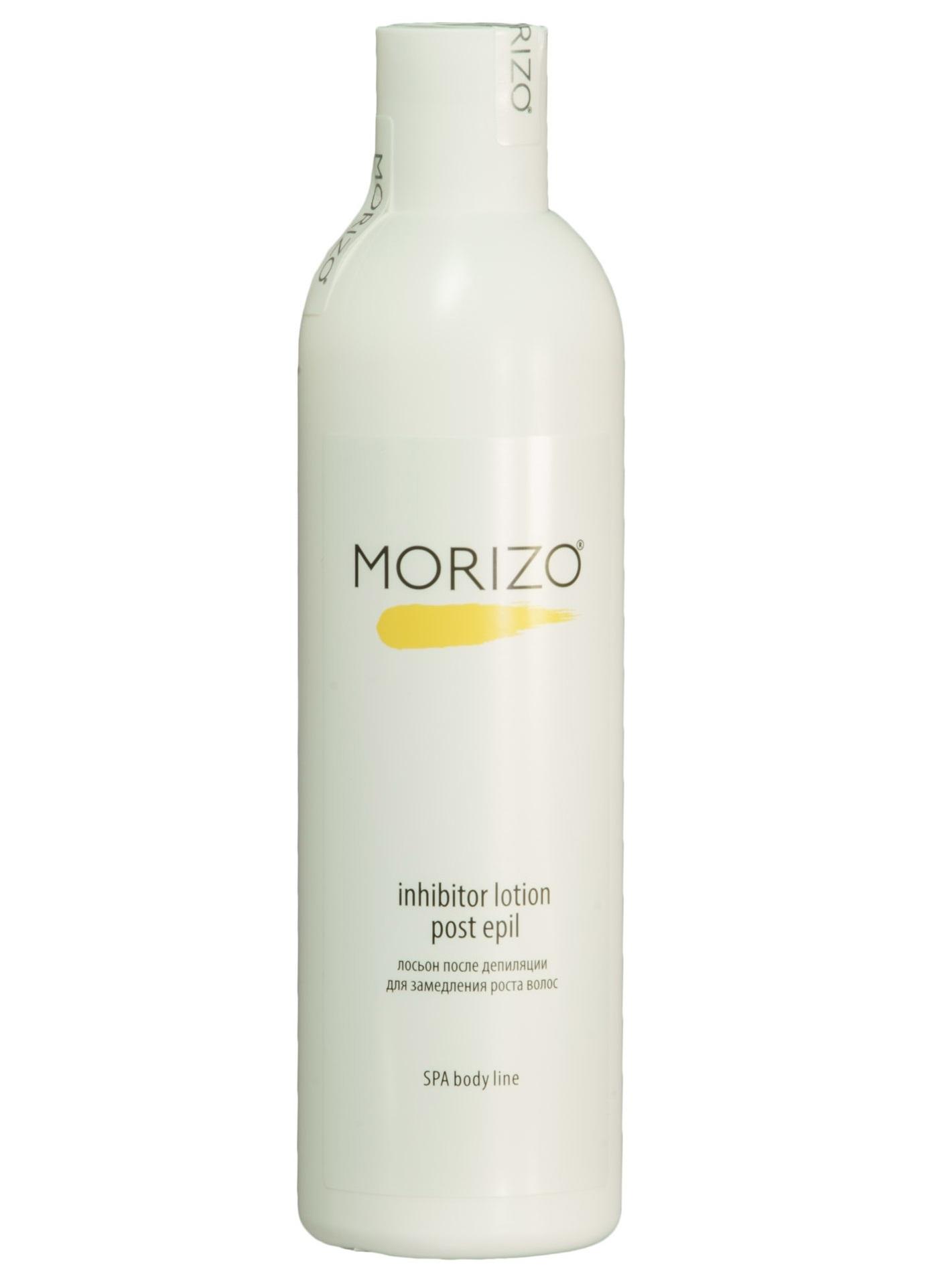 MORIZO Лосьон после депиляции для замедления роста волос 300 мл