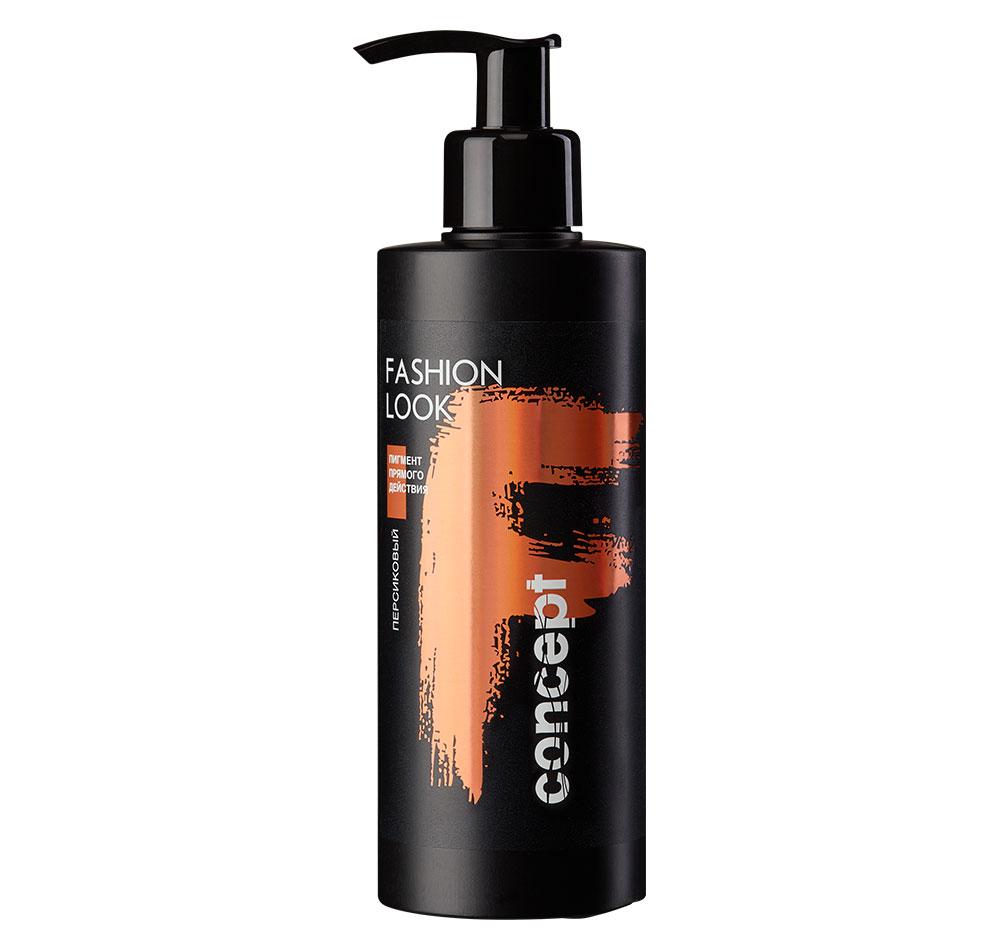Купить CONCEPT Пигмент прямого действия, персиковый / Fashion Look Direct pigment Peach 250 мл