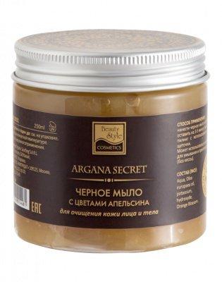 BEAUTY STYLE Мыло черное с цветками апельсина Секрет Арганы 250грМыла<br>Черное марокканское мыло с цветами апельсина – это незаменимый продукт для тщательного и деликатного очищения кожи всех типов, быстрого восстановления и тонизации. Сделанное из 100% натуральных ингредиентов, оно превосходно удаляет загрязнения, при этом не стягивает и абсолютно не сушит кожу. Препарат подходит для тела и лица. Действие: оливковое масло первого отжима содержит большой процент витамина Е и природных антиоксидантов, которые противодействуют процессам старения. Благодаря маслу оливы черное мыло смягчает кожу, повышает ее упругость и эластичность, препятствует образованию растяжек. Масло померанца обладает уникальными смягчающими свойствами, снимает раздражение и освежает кожу. Масло стимулирует вывод токсинов, застоявшейся жидкости, устранению загрязнений. Активные ингредиенты: оливковое масло первого отжима, масло померанца. Способ применения: для глубокого пилинга тела черное мыло применяется с рукавичкой Кесса. Активные компоненты способствуют интенсивному отшелушиванию ороговевшего слоя эпидермиса. Черное мыло с цветами апельсина оставляет кожу невероятно гладкой и нежной, увлажненной и подтянутой. Для нежного очищения кожи лица мыло применяется без рукавички. Вспененную массу наносят на кожу, массируют кончиками пальцев, а затем тщательно смывают влажными спонжами. Эффект – более здоровая, чистая и обновленная кожа.<br><br>Пол: Женский<br>Класс косметики: Универсальная<br>Типы кожи: Для всех типов